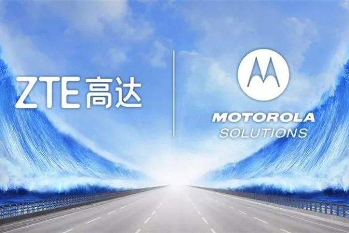 ZTE Trunking, Motorola China Ink Strategic Agreement on Broadband-Narrowband Convergence