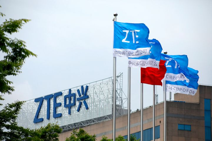 ZTE, Uganda's MTN Team Up to Trial 5G